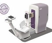 WristView™ MRI System